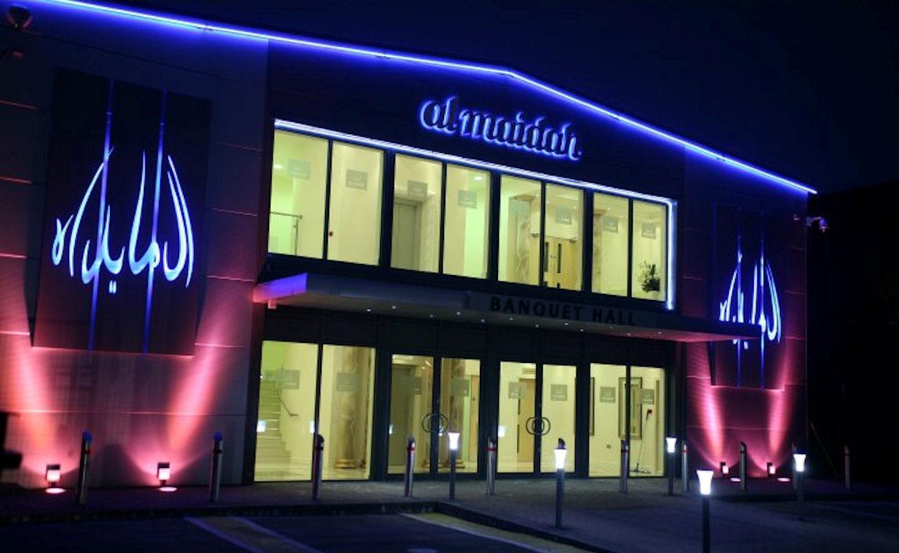 Al Maidah Manchester Reviews And Information